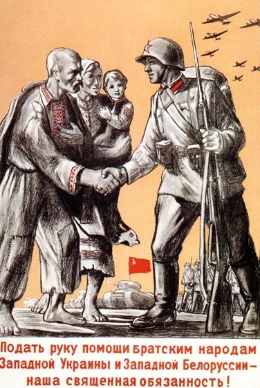 Радянський агітпроп у дії. Плакат В. Іванова (1939)