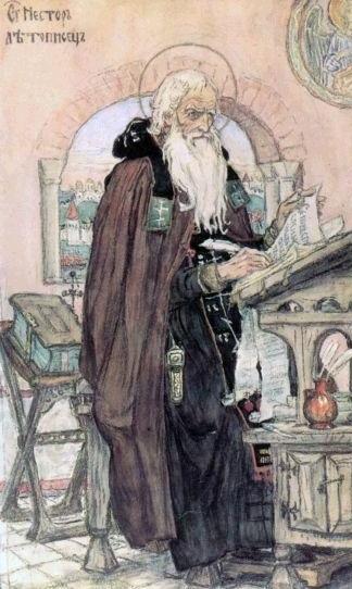 В.Васнецов. Нестор-Літописець (1919)