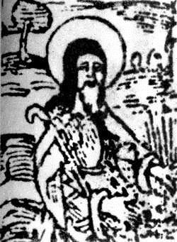 Памво Беринда (2 пол. XVI ст. – 1632)