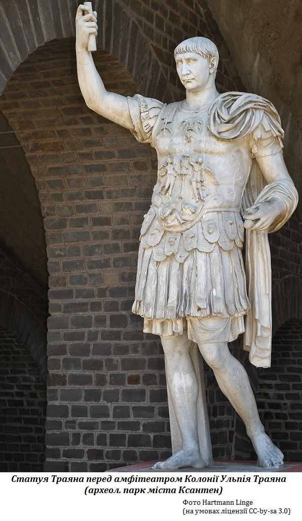 Статуя Траяна... Фото Hartmann Linge (на умовах ліцензії CC-by-sa 3.0)