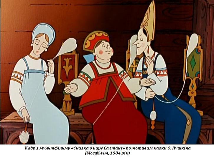 «Кабы я была царица…» – достатньо цих слів, щоб у XVII ст. звинуватили у самозванстві.