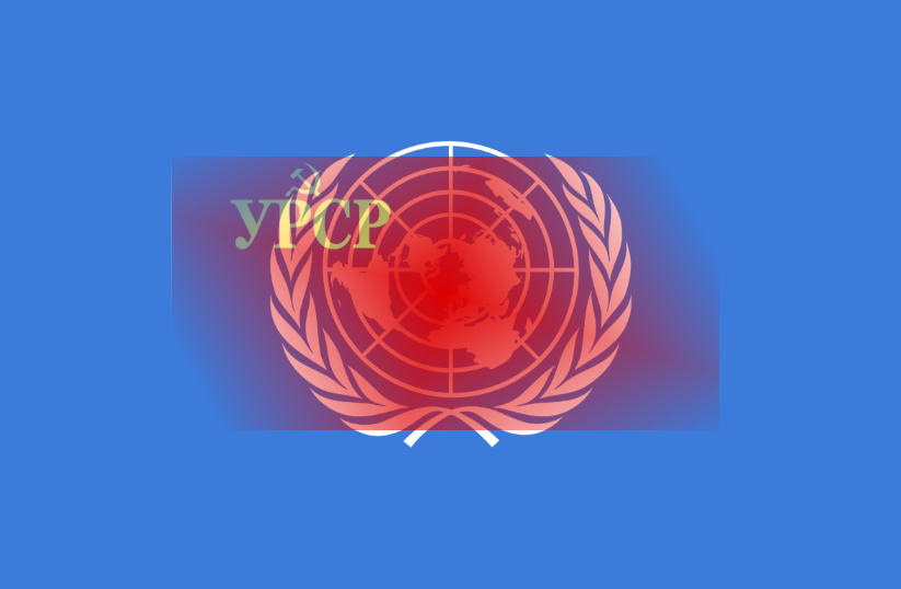 Flags United nations & UkrSSR