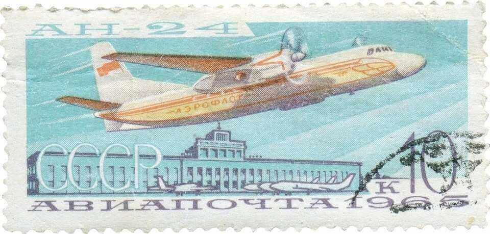 Україна в 50-60 роках демонструвала великі здобутки важкого машинобудування