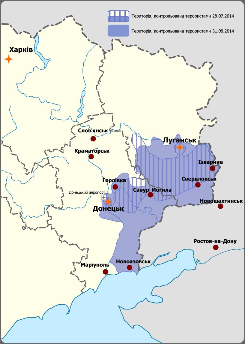 Війна на Донбасі (липень - серпень 2018)